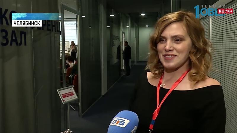 Предприниматели региона обсудили меры господдержки