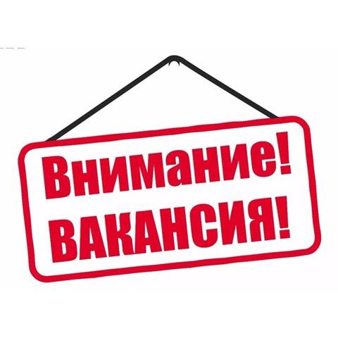 Кафе «Горячий Пельмень» - Вконтакте