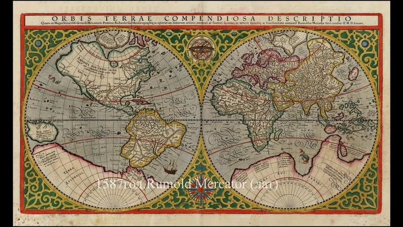004 Карты прошлых столетий