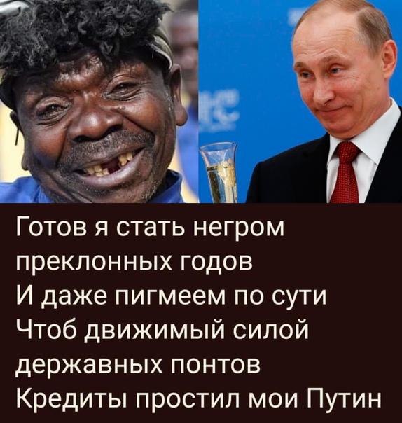 Россия помогает всем кроме своего народа картинки