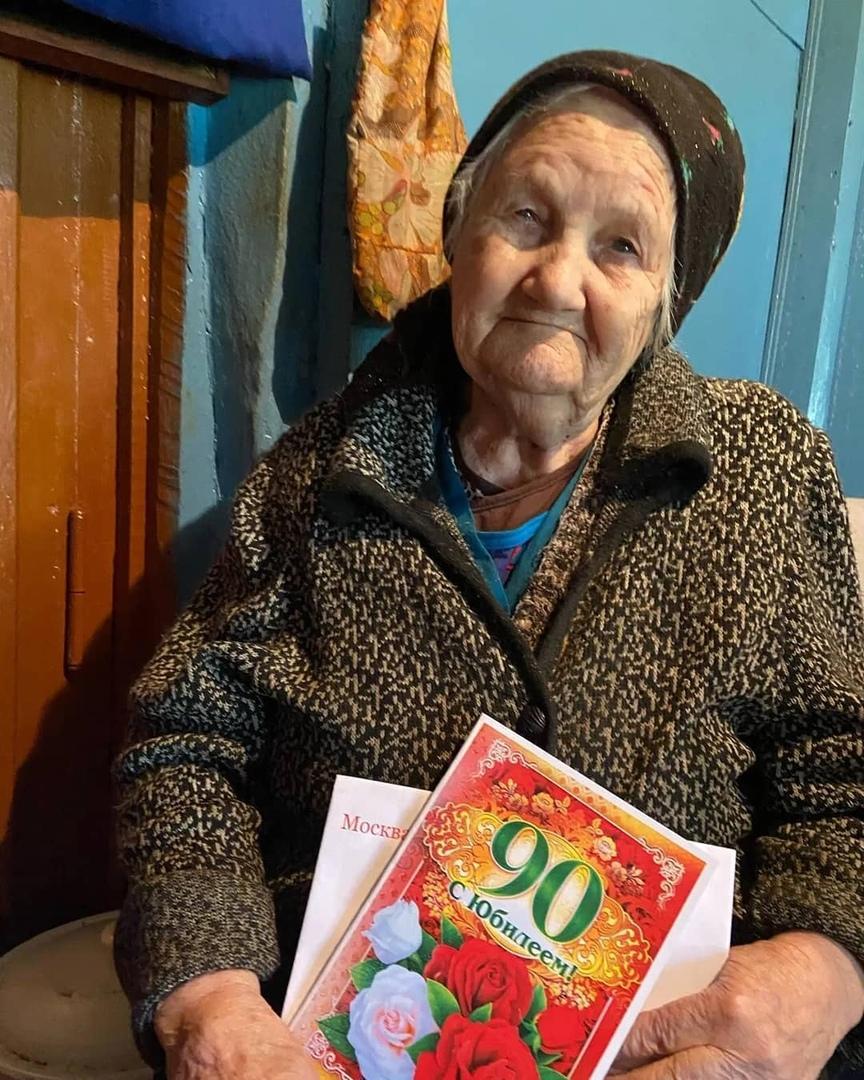 Сегодня поздравления с юбилеем принимает труженица тыла из Петровска Александра Тимофеевна ГУСЫНИНА