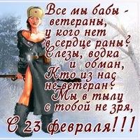 Роговцева Наташа