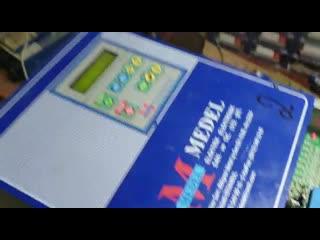 КИПлаб ремонт частотного преобразователя Medel 15 кВт/380 В., видеоотчет о выполненной работе