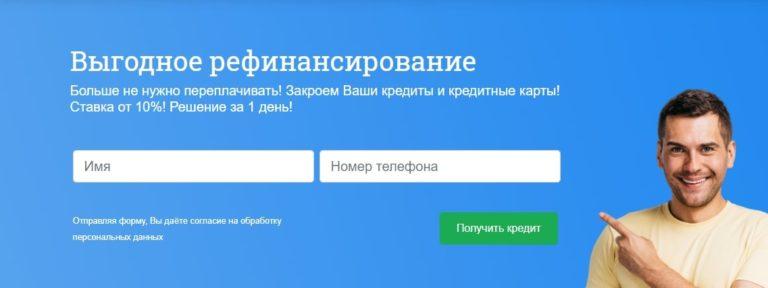 [Кейс] Яндекс.Директ для кредитных брокеров. Как получить в 3 раза больше заявок, изображение №14