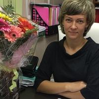 ТатьянаШаповалова