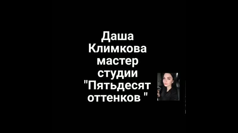 VID_149770709_230952_517.mp4