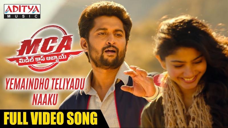 Yemaindho Theliyadu Naaku Full Video Song MCA Video Songs Nani Sai Pallavi DSP Dil Raju