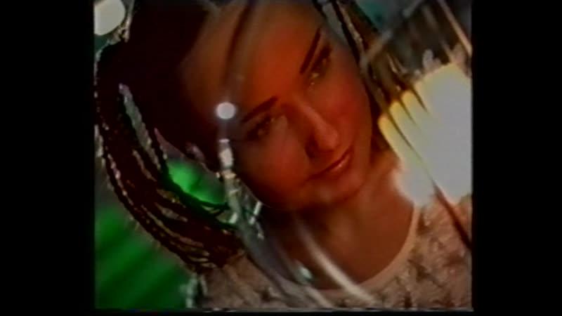 Алла Горбачёва Прощай VHSRip 1997