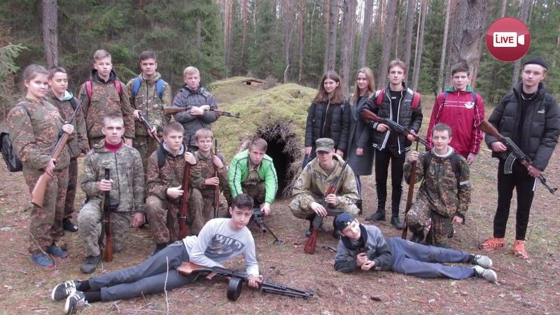 Слонимские кадеты побывали в партизанском лагере