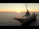 Адмирал Кузнецов. Вечер на рейде