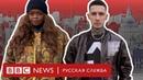 Неплохо для бабы Бразильянка разбирается с русским рэпом в документальном фильме Би би си