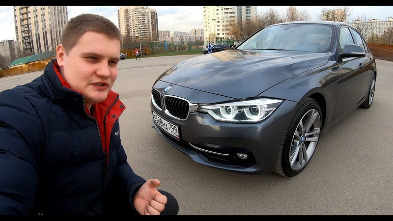BMW F30 340i xDrive МКПП ПУШКА