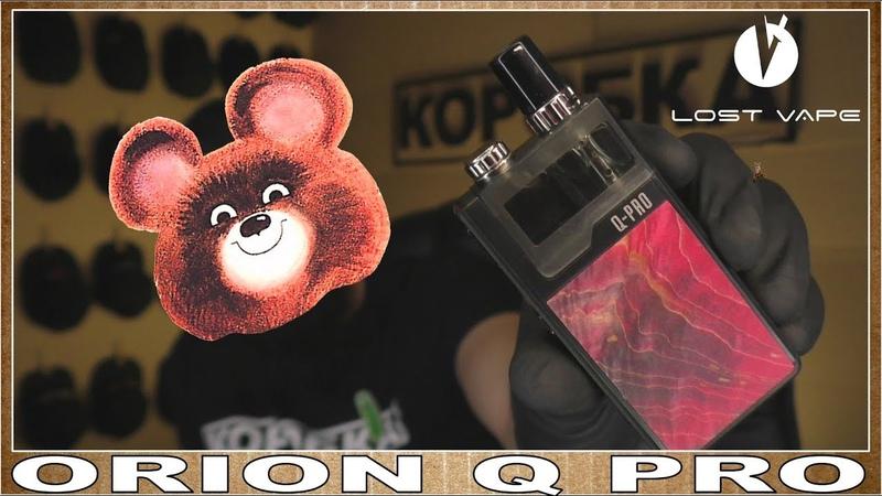 ORION Q PRO розыгрыш 5000$ от Lost Vape