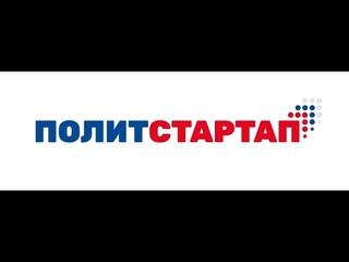 Вебинар Р.Романова. Партия Путинского большинства