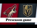 Arizona Coyotes vs Vegas Golden Knights – Sep.15, 2019 | Preseason | Game Highlights | Обзор матча