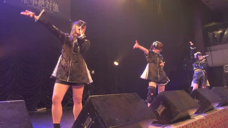 Melon Batake A go go 【断然LIVE Vol.77 姫事絶対値ワンマンライブ前記念イベント】 @ 東京キネマ倶楽部 08/09/2019