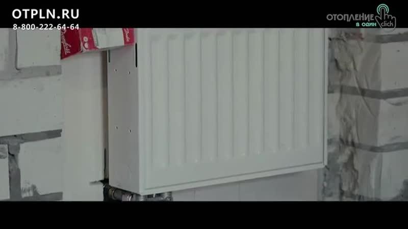 Автономная система отопления дома 400 м2, обогрев дорожек.mp4