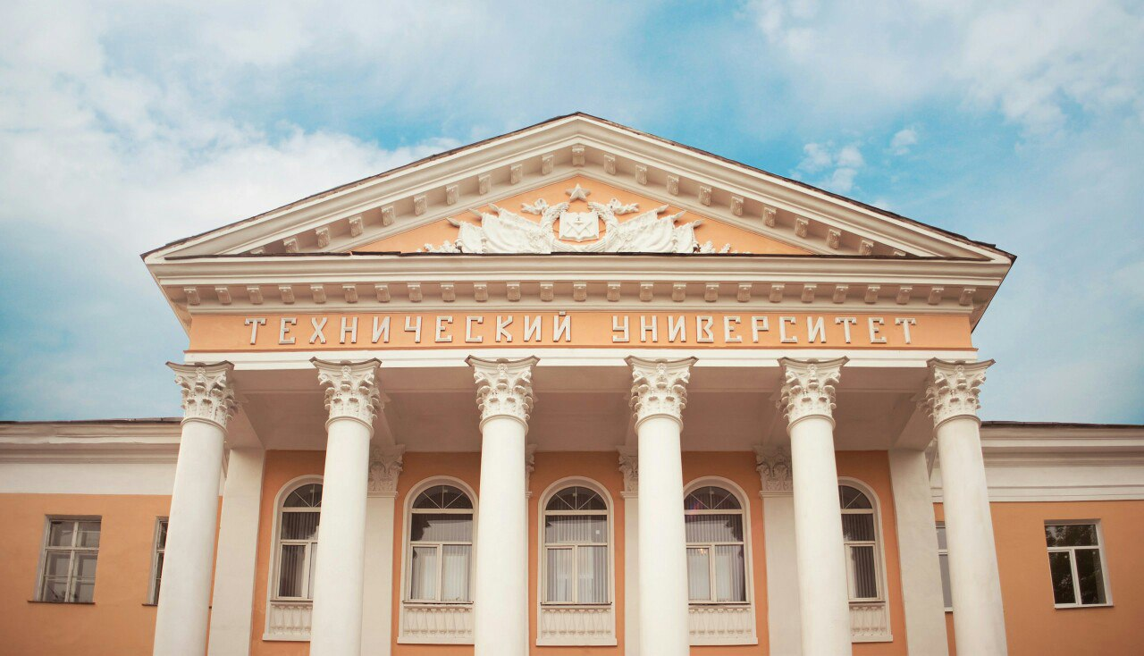 ТвГТУ приглашает на Всероссийскую научно-практическую конференцию