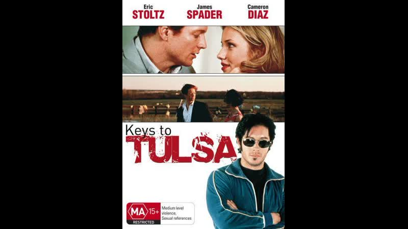 Шантаж Keys to Tulsa 1997 Горчаков