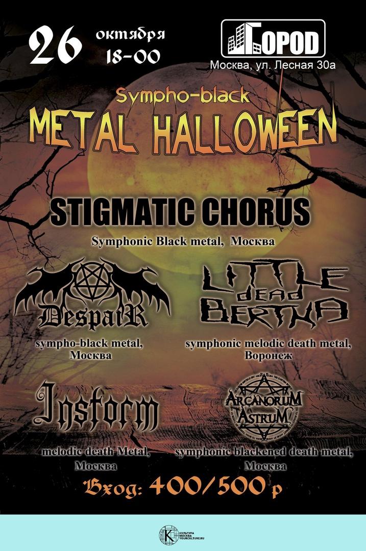 SYMPHO-BLACK METAL HALLOWEEN Vol.6