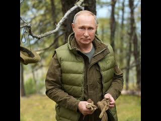 Выходные Президента в тайге
