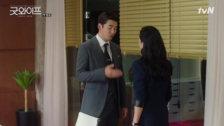 Хорошая жена 1 16 Южная Корея 2016 Озвучка STEPonee