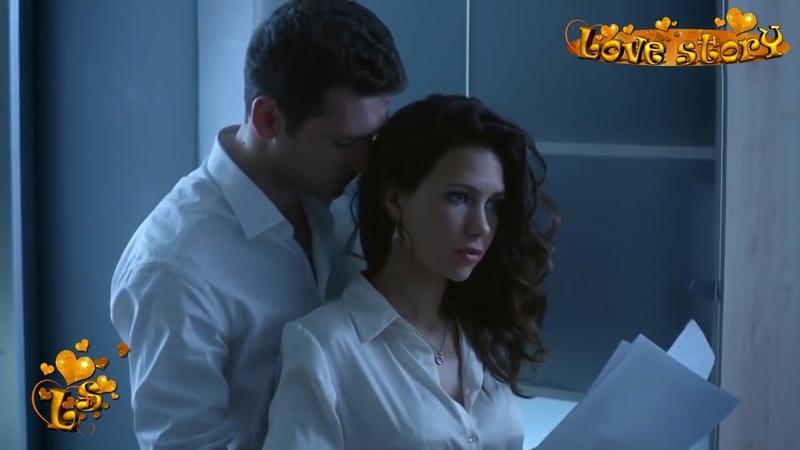 Будь со мной Екатерина Климова Антон Хабаров Влюблённые женщины