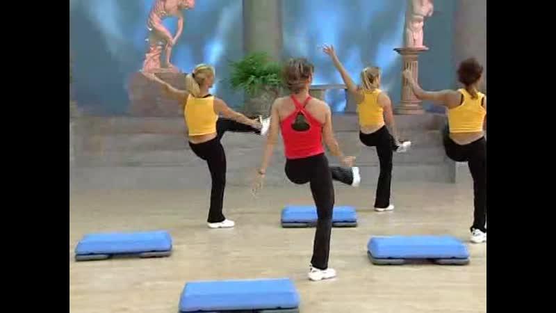 Cathe Friedrich 03 Total Cardio Step
