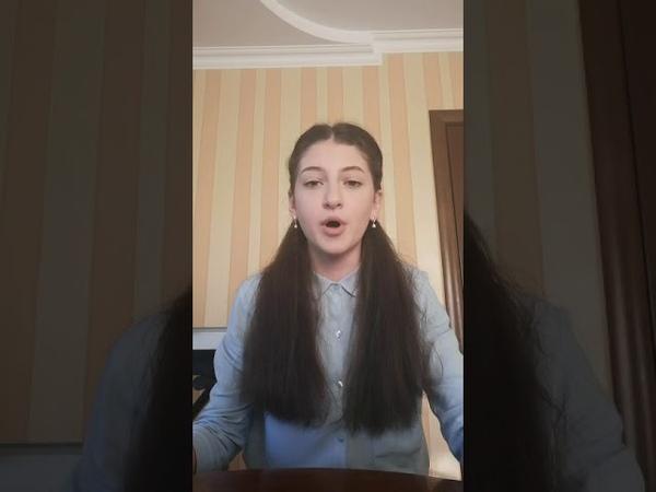 8сэ Бадалян Виктория