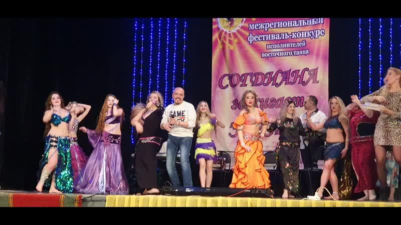 Согдиана зажигает звезды 2019 Финал общий танец под оркестр