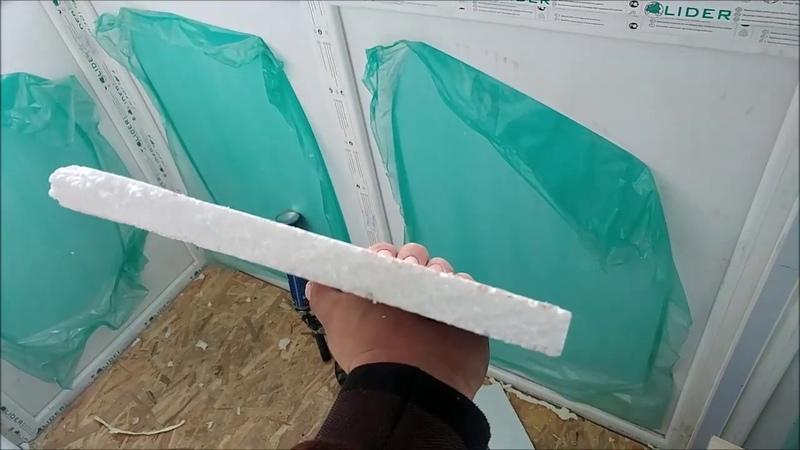 Самый быстрый способ отделки балкона (вырубка балконной плиты).