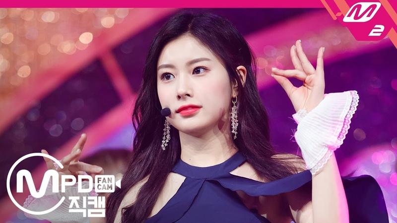 [MPD직캠 4K] 아이즈원 강혜원 직캠 '비올레타(Violeta)' (IZ*ONE Kang Hyewon FanCam) | @MCOUNTDOWN_2019.4.4
