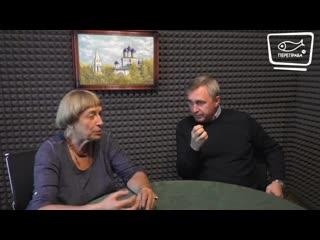 Беседа И. Я. Медведева и В. В. Боровских о компьютерной зависимости