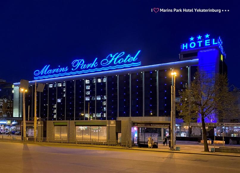 Сеть отелей Marins Park Hotel поздравляет всех с Днём Победы
