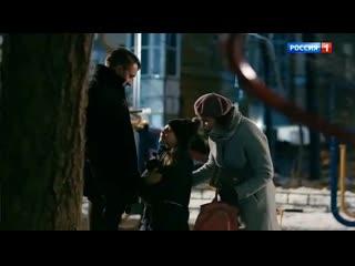 Пocтopoнняя (2020) 1-2 серия из 2