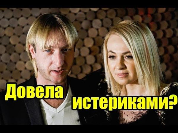Плющенко и Билан отказались работать с Рудковской
