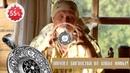 Амулет Богатства от слепой ясновидящей Бабы Нины Монета богатства