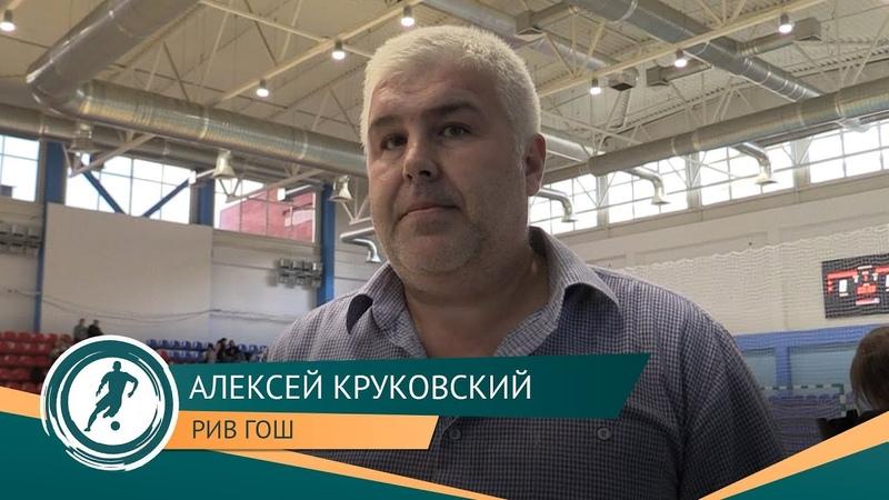 А Круковский Спасибо ребятам РИВ ГОШ