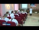 В Канаше открылся центр амбулаторной онкологической помощи
