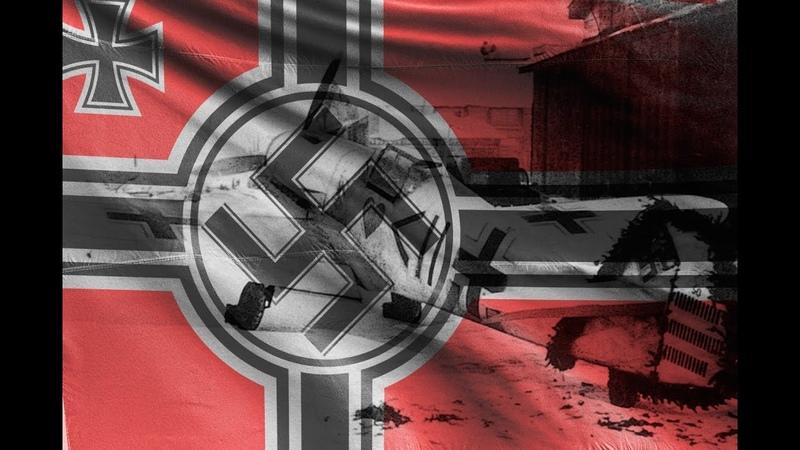 Воздушная война с Германией