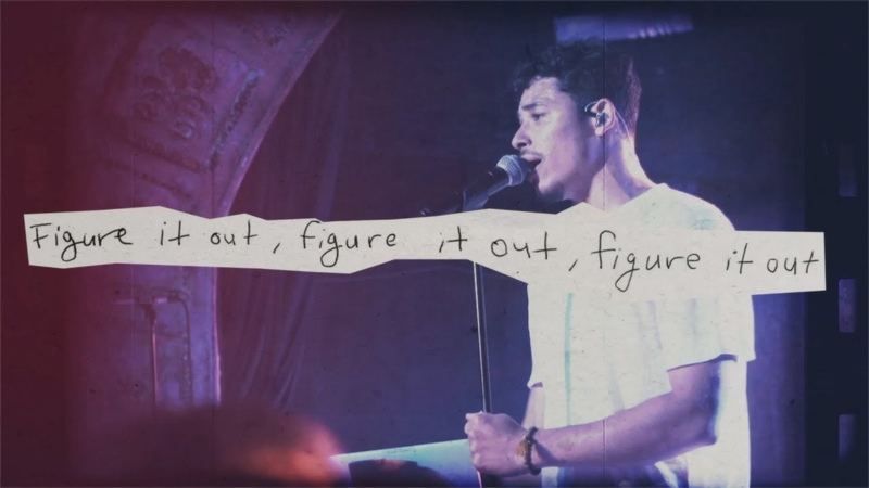 Anthony Ramos - Figure It Out (Lyric Video)