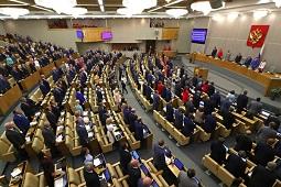 Госдума случайно добавила налогов на триллион рублей