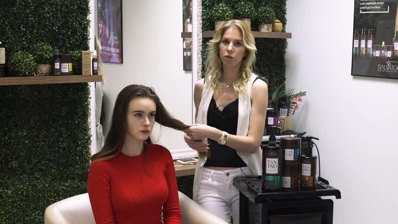 Увлажняющий ботокс для волос Salvatore Cosmeticos
