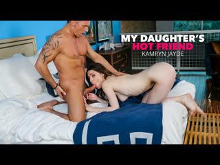 [NaughtyAmerica] Kamryn Jayde - My Daughters Hot Friend NewPorn2