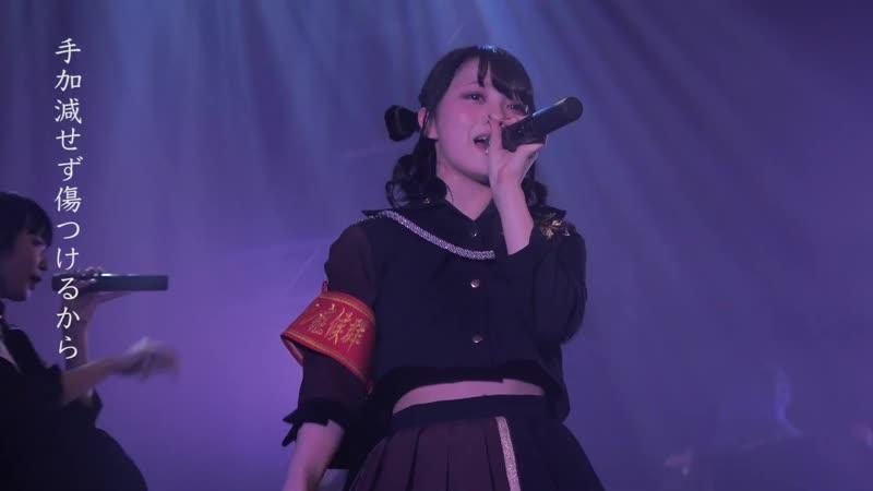 Higeki no Heroine Shoukougun Anata ga Watashi no Subete Live at herosyn Half Year Memorial Event in SELENE B2 2019 08 20