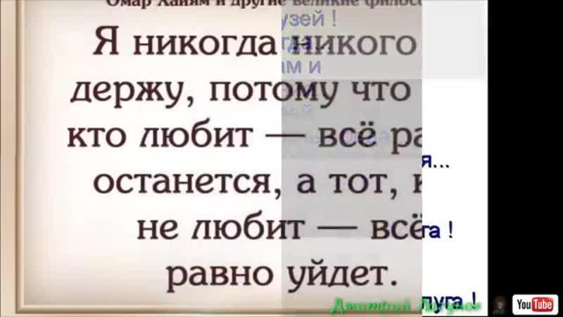 Лучшие Цитаты и Афоризмы 13.mp4