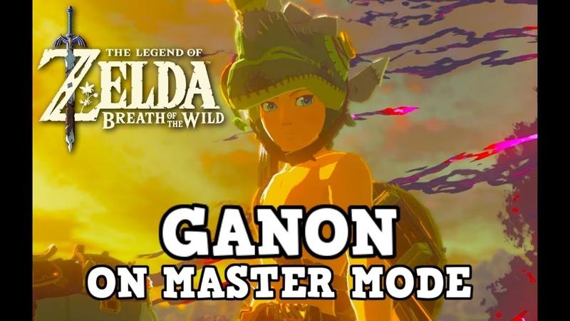 Naked Man Kills Ganon on Master Mode (Breath of the Wild)
