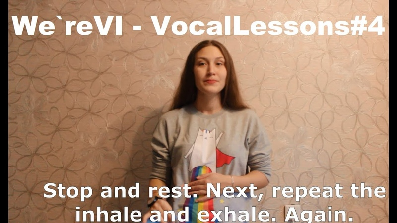 We`reVI Life hack with a baloon Vocal lesson 4 VilkaVocal