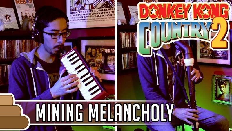 David Wise Mining Melancholy Donkey Kong Country 2