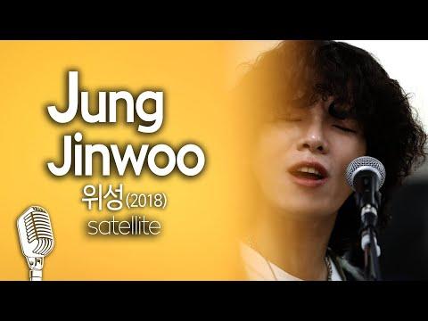 기자실 라이브 Jung Jinwoo 정진우 위성 2018 PressRoom Live